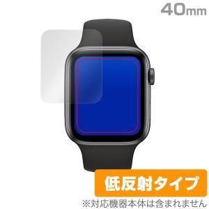 Apple Watch Series6 40mm 保護 フィルム OverLay Plus for Apple Watch Series 6 / SE / 5 / 4 40mm 2枚組 液晶保護 アンチグレア 低反射 非光沢 防指紋|visavis