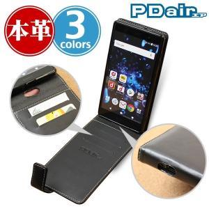 Xperia XZ2 Premium SO-04K / SOV38 用 ケース PDAIR レザーケース for Xperia XZ2 Premium SO-04K / SOV38 縦開きタイプ  縦型 レザー ICカード 折りたたみ 二 visavis