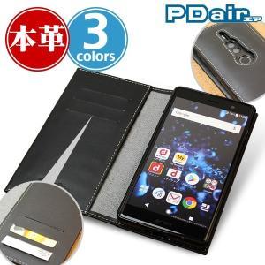 Xperia XZ2 Premium SO-04K / SOV38 用 ケース PDAIR レザーケース 横開きタイプ  手帳型 ダイアリー 横型 高級 本革 本皮 ケース レザー 二つ折り フリップ visavis