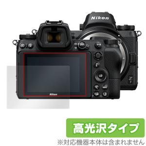 ニコン ミラーレスカメラ Z7 Z6 用 保護 フィルム OverLay Brilliant for ニコン ミラーレスカメラ Z7 Z6 高光沢の商品画像|ナビ