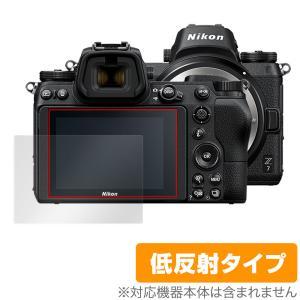 ニコン ミラーレスカメラ Z7 / Z6 用 保護 フィルム OverLay Plus for ニコン ミラーレスカメラ Z7 / Z6 低反射|visavis