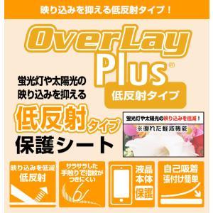 ニコン ミラーレスカメラ Z7 / Z6 用 保護 フィルム OverLay Plus for ニコン ミラーレスカメラ Z7 / Z6 低反射|visavis|02