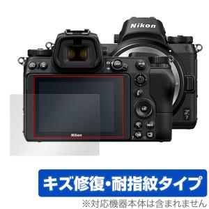 ニコン ミラーレスカメラ Z7 / Z6 用 保護 フィルム OverLay Magic for ニ...