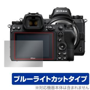 ニコン ミラーレスカメラ Z7 / Z6 用 保護 フィルム OverLay Eye Protect...