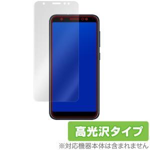 Zenfone Max M1 (ZB555KL) に対応した透明感が美しい高光沢タイプの液晶保護シー...