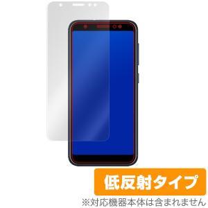 Zenfone Max M1 (ZB555KL) に対応した映り込みを抑える低反射タイプの液晶保護シ...
