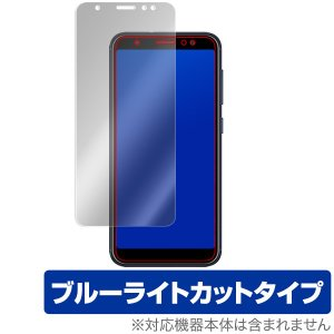 Zenfone Max M1 (ZB555KL) に対応した目にやさしいブルーライトカットタイプの液...