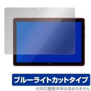 HUAWEI MediaPad T5 10 用 保護 フィルム OverLay Eye Protec...