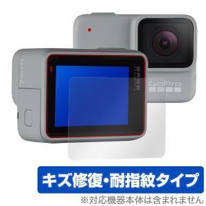 GoPro HERO7 Silver / White 用 保護 フィルム OverLay Magic...