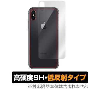 iPhone X 用 背面 保護フィルム OverLay 9H Plus for iPhone X 背面用保護シート 裏面 低反射 9H高硬度|visavis