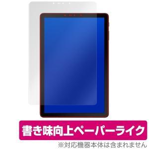 Galaxy Tab S4 用 保護 フィルム OverLay Paper for Galaxy Tab S4 表面用保護シート  液晶 保護 フィルム 紙に書いているような描き心地 ペーパー|visavis