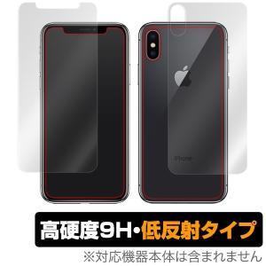 iPhone X 用 保護 フィルム OverLay 9H Plus for iPhone X 『表面・背面セット』 低反射 9H高硬度|visavis