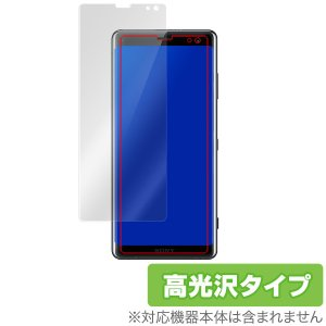 Xperia XZ3 SO-01L / SOV39 用 保護 フィルム OverLay Brilliant for Xperia XZ3 SO-01L / SOV39 /代引き不可/ 送料無料 高光沢|visavis