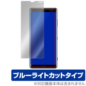 Xperia XZ3 SO-01L / SOV39 用 保護 フィルム OverLay Eye Protector for Xperia XZ3 SO-01L / SOV39 /代引き不可/ 送料無料 ブルーライト カット 保護 フィルム|visavis