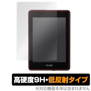 Kindle Paperwhite 用 保護 フィルムOverLay Plus 9H for Kin...