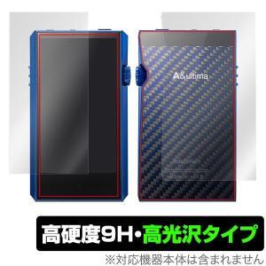 A&ultima SP1000M に対応した9H高硬度で透明感が美しい高光沢タイプの『表面・...