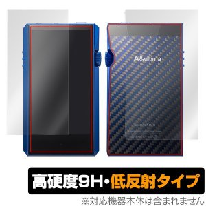 iriver「A&ultima SP1000M」に対応した9H高硬度の『表面・背面セット』の...