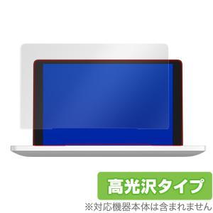 GPD Pocket 2 用 保護 フィルム OverLay Brilliant for GPD P...