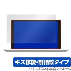 GPD Pocket 2 用 保護 フィルム OverLay Magic for GPD Pocke...