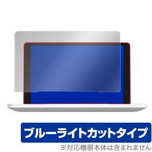 GPD Pocket 2 用 保護 フィルム OverLay Eye Protector for G...