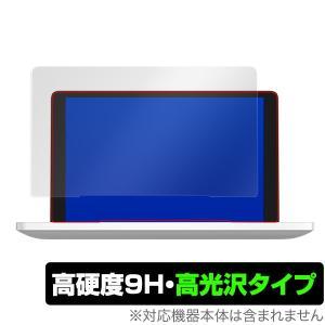 GPD Pocket 2 用 保護 フィルム OverLay 9H Brilliant for GP...