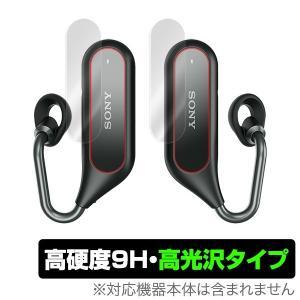 Xperia Ear Duo XEA20 用 保護 フィルム OverLay 9H Brillian...