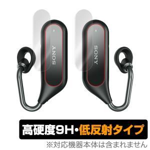 Xperia Ear Duo XEA20 用 OverLay 9H Plus for Xperia ...