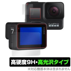 GoPro HERO7 Black 用 保護 フィルム OverLay 9H Brilliant f...
