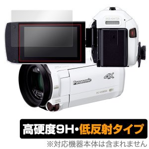 デジタル4Kビデオカメラ 用 保護 フィルム OverLay 9H Plus for Panason...