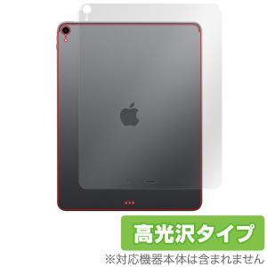 iPad Pro 12.9インチ (2018) (Wi-Fiモデル) 用 背面 裏面 保護 フィルム OverLay Brilliant for iPad Pro 12.9インチ (2018) (Wi-Fiモデル) 背面用保護シート 背|visavis