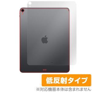 iPad Pro 12.9インチ (2018) (Wi-Fiモデル)  用 背面 裏面 保護シート 保護 フィルム OverLay Plus for iPad Pro 12.9インチ (2018) (Wi-Fiモデル) 背面用保護シ|visavis