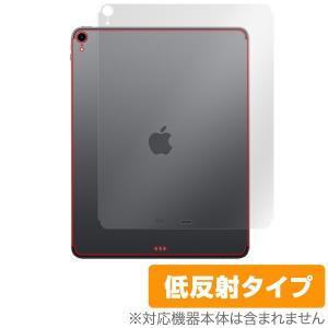 iPad Pro 12.9インチ (2018) (Wi-Fi + Cellularモデル) 用 保護 フィルム OverLay Plus for iPad Pro 12.9インチ (2018) (Wi-Fi + Cellularモデル) 背面用保護シ|visavis