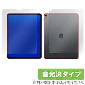 iPad Pro 12.9インチ (2018) (Wi-Fi + Cellularモデル) 用 保護 フィルム OverLay Brilliant for iPad Pro 12.9インチ (2018) (Wi-Fi + Cellularモデル) 『表面|visavis