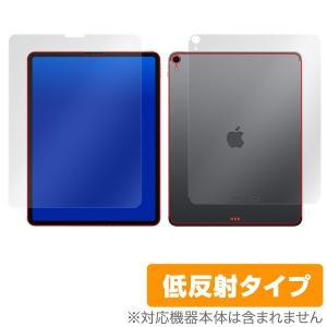iPad Pro 12.9インチ (2018) (Wi-Fi + Cellularモデル) 用 保護 フィルム OverLay Plus for iPad Pro 12.9インチ (2018) (Wi-Fi + Cellularモデル) 『表面・背面|visavis