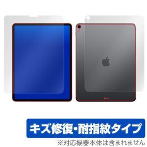 iPad Pro 12.9インチ (2018) (Wi-Fi + Cellularモデル) 用 保護 フィルム OverLay Magic for iPad Pro 12.9インチ (2018) (Wi-Fi + Cellularモデル) 『表面・背|visavis