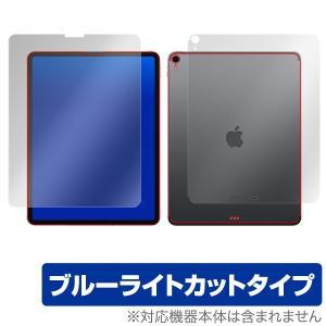 iPad Pro 12.9インチ (2018) (Wi-Fi + Cellularモデル) 用 保護 フィルム OverLay Eye Protector for iPad Pro 12.9インチ (2018) (Wi-Fi + Cellularモデル) 『|visavis