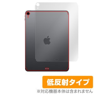 iPad Pro 11インチ (2018) (Wi-Fi + Cellularモデル) 用 背面 裏面 保護シート 保護 フィルム OverLay Plus for iPad Pro 11インチ (2018) (Wi-Fi + Cellularモ|visavis