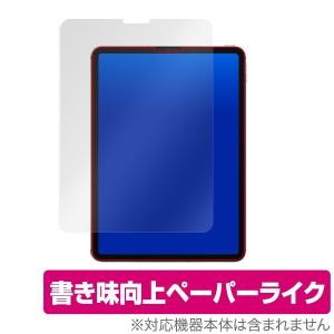 iPadPro 11インチ 2020 2018 保護 フィルム OverLay Paper for ...