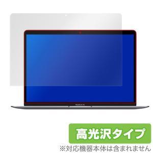 MacBook Air 13インチ 2020 2019 2018 保護 フィルム OverLay B...
