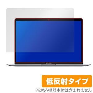 MacBook Air 13インチ (2018) 用 保護 フィルム OverLay Plus for MacBook Air 13インチ (2018)  液晶 保護 フィルム シート シール フィルター アンチグレア 非 visavis