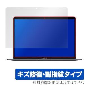 MacBook Air 13インチ (2018) 用 保護 フィルム OverLay Magic for MacBook Air 13インチ (2018)  液晶 保護 フィルム シート シール フィルター キズ修復 耐指 visavis