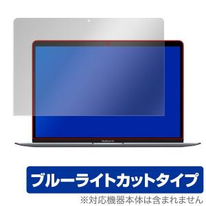 MacBook Air 13インチ 2020 2019 2018 保護 フィルム OverLay E...