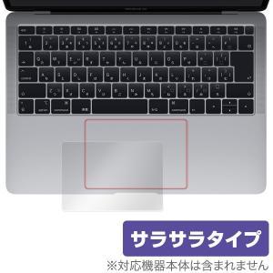 MacBook Air 13インチ 2019 2018 トラックパッド 保護 フィルム OverLa...