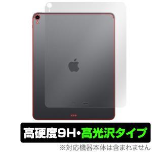 iPad Pro 12.9インチ (2018) (Wi-Fiモデル)  用 背面 裏面 保護 フィルム OverLay 9H Brilliant for iPad Pro 12.9インチ (2018) (Wi-Fiモデル) 背面用保護シー|visavis