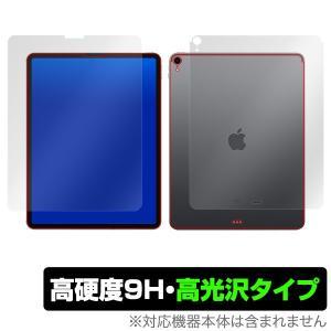 iPad Pro 12.9インチ (2018) (Wi-Fiモデル) 用 保護 フィルム OverLay 9H Brilliant for iPad Pro 12.9インチ (2018) (Wi-Fiモデル) 『表・背面セット』 9H 9H|visavis