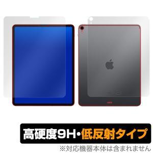 iPad Pro 12.9インチ (2018) (Wi-Fiモデル)  用 保護 フィルムOverLay 9H Plus for iPad Pro 12.9インチ (2018) (Wi-Fiモデル) 『表・背面セット』 保護シート|visavis