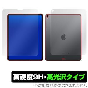 iPad Pro 12.9インチ (2018) (Wi-Fi + Cellularモデル) 用 保護 フィルム OverLay 9H Brilliant for iPad Pro 12.9インチ (2018) (Wi-Fi + Cellularモデル) 『表|visavis