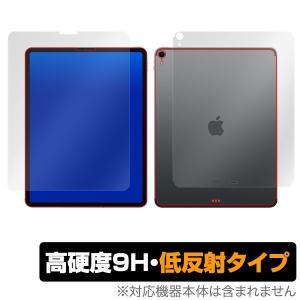 iPad Pro 12.9インチ (2018) (Wi-Fi + Cellularモデル) 用 保護 フィルムOverLay 9H Plus for iPad Pro 12.9インチ (2018) (Wi-Fi + Cellularモデル) 『表面・背|visavis