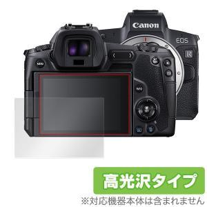Canon EOS R 用 保護 フィルム OverLay Brilliant for Canon ...
