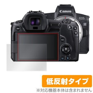 Canon EOS R 用 保護 フィルム OverLay Plus for Canon EOS R...
